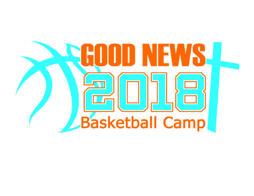 2018 Basketball Camp Logo
