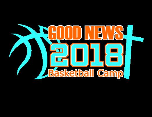 2018 Basketball Camp Logo